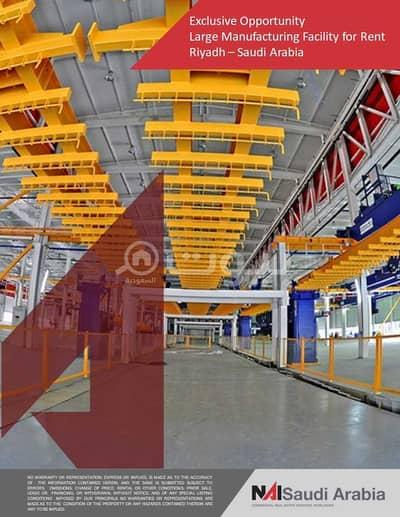 عقارات تجارية اخرى  للايجار في الرياض، منطقة الرياض - مصنع للإيجار في المنطقة الصناعية الجديدة، جنوب الرياض