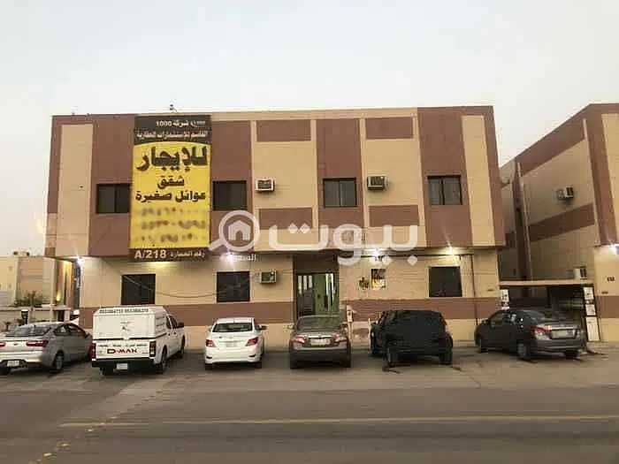 Families Apartment For Rent In Al Shuhada, East Riyadh