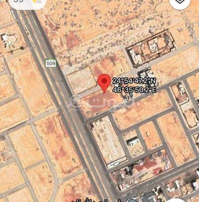 Residential Land for Sale in Riyadh, Riyadh Region - Residential Land | 350 SQM for sale in Al Arid District, North of Riyadh