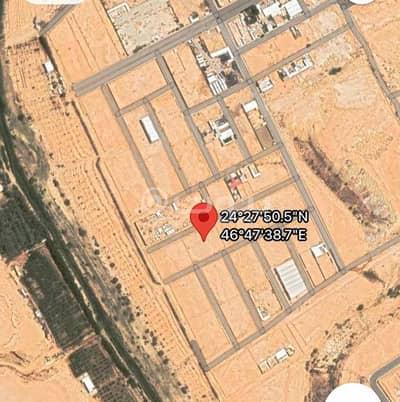 ارض صناعية  للبيع في الرياض، منطقة الرياض - أرض صناعية للبيع بحي الغنامية، جنوب الرياض