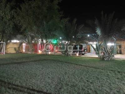 Rest House for Sale in Riyadh, Riyadh Region - Istiraha For Sale In Dirab, West Riyadh