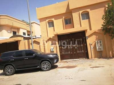 Floor for Rent in Riyadh, Riyadh Region - Ground floor for rent with a spacious yard in Al Khaleej District, East of Riyadh