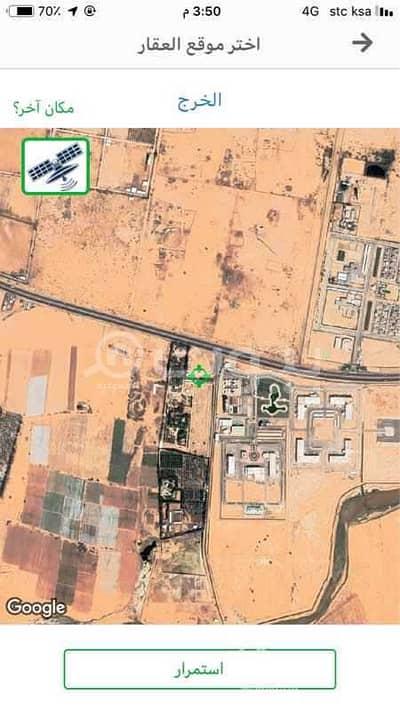 ارض تجارية  للايجار في الخرج، منطقة الرياض - أرض تجارية للإيجار في البديعة، الخرج
