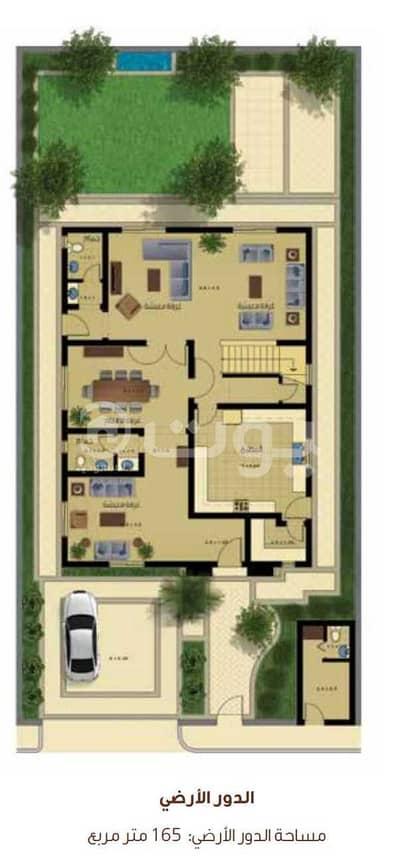 9 Bedroom Villa for Rent in Jeddah, Western Region - ULqzJzRzg0hf4tkBfUUYMaRT9CfkkyijCL64iNiU