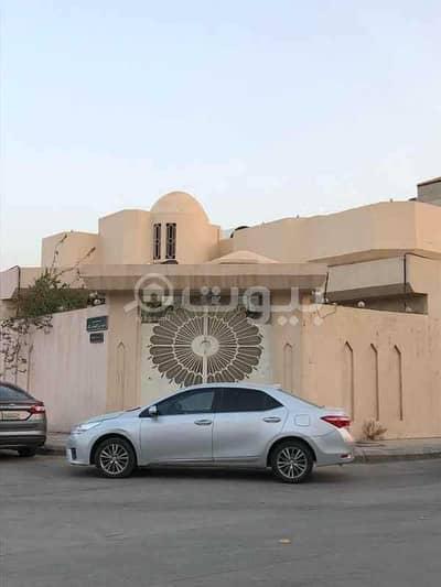 5 Bedroom Villa for Sale in Riyadh, Riyadh Region - For sale 3 two-floors villas in Al Wurud district, north of Riyadh