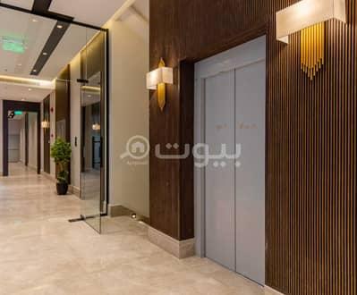 شقة 4 غرف نوم للبيع في الرياض، منطقة الرياض - شقة تمليك فاخرة للبيع في مكين 27 بالياسمين، شمال الرياض