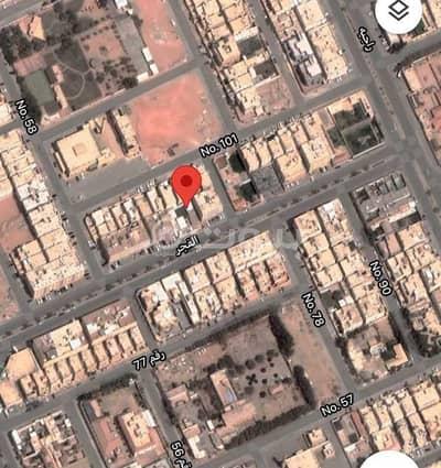 Commercial Land for Sale in Riyadh, Riyadh Region - Commercial Land For Sale In Al Munsiyah, East Riyadh