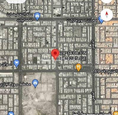 Residential Land for Sale in Riyadh, Riyadh Region - Residential land for sale in Al-Mousa, west of Riyadh