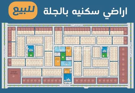 Residential Land for Sale in Al Quwaiiyah, Riyadh Region - For Sale Residential Lands In Jilah, Al Quwaiiyah