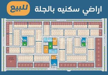 Residential Land for Sale in Al Quwaiiyah, Riyadh Region - Corner plots for sale in Jilah, Al Quwaiiyah