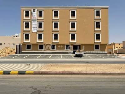 3 Bedroom Apartment for Sale in Riyadh, Riyadh Region - Apartment for sale in Al Badr 8 project in Tuwaiq district, west of Riyadh   Apartment No. 1/A