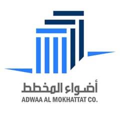 Adwaa Al Mukhtat Company