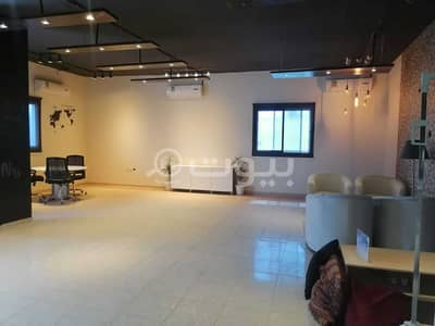 مكتب  للايجار في الرياض، منطقة الرياض - مكتب للإيجار بالملقا شمال الرياض | الصالة الزجاجية A2