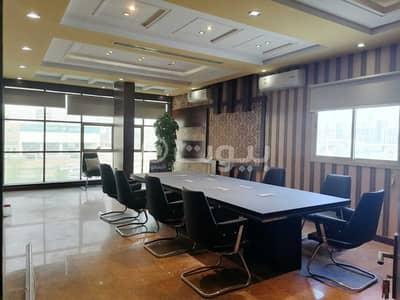 Shop for Rent in Riyadh, Riyadh Region - Office for rent in Al Malqa, north of Riyadh | A3 meeting office