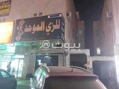 Shop for Rent in Riyadh, Riyadh Region - Shop for rent in King Faisal district, east of Riyadh