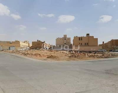 ارض تجارية  للبيع في الرياض، منطقة الرياض - أرض تجارية للبيع في الحزم، غرب الرياض