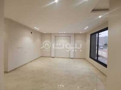 فیلا 4 غرف نوم للبيع في الرياض، منطقة الرياض - فيلا درج داخلي وشقة للبيع في حي اليرموك شرق الرياض
