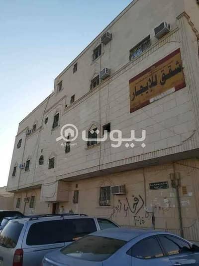 2 Bedroom Apartment for Rent in Riyadh, Riyadh Region - For Rent Families Apartment In Al Nahdah, East Riyadh
