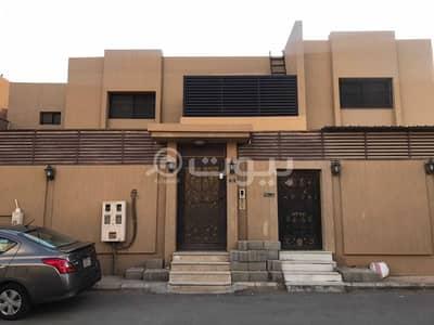 Villa for Sale in Riyadh, Riyadh Region - Duplex Fully Renovated Villa For Sale In Al Rabwah, Central Riyadh