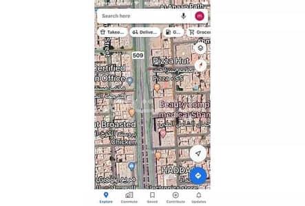 Commercial Building for Sale in Riyadh, Riyadh Region - Commercial Building For Sale In King Fahd, North Riyadh