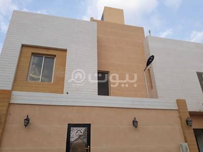 فیلا 4 غرف نوم للبيع في الرياض، منطقة الرياض - فيلا للبيع في العقيق، شمال الرياض