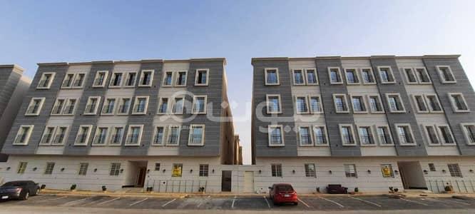 شقة 4 غرف نوم للبيع في الرياض، منطقة الرياض - شقة تمليك للبيع في العوالي، غرب الرياض