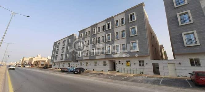 شقة 3 غرف نوم للبيع في الرياض، منطقة الرياض - شقة تمليك للبيع في العوالي، غرب الرياض