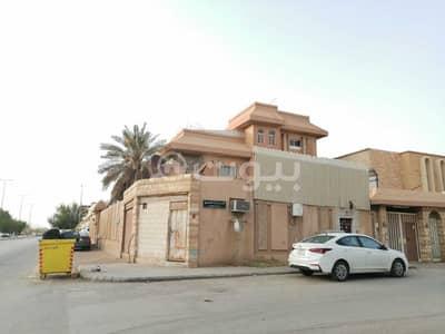 Villa for Sale in Riyadh, Riyadh Region - Corner Villa   610 SQM for sale in Al Rawdah, East of Riyadh