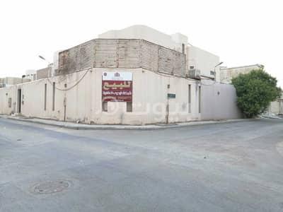 Villa for Sale in Riyadh, Riyadh Region - Villa with internal stairs for sale in Al Andalus District, East of Riyadh