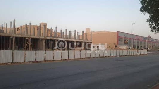 عمارة تجارية  للايجار في الرياض، منطقة الرياض - للإيجار 10 صالات تجارية ميزانين بالشفا جنوب الرياض