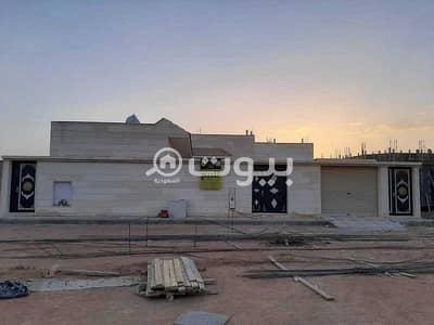 4 Bedroom Floor for Sale in Hail, Hail Region - Floor For Sale In Al Khuzama, Hail