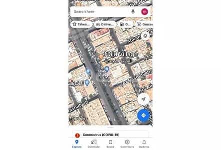 Commercial Building for Sale in Riyadh, Riyadh Region - Commercial building of 10 showrooms for sale in Al Mathar Al Shamali, North Riyadh