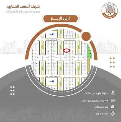 Residential Land for Sale in Hafar Al Batin, Eastern Region - For sale land, Al Shifa District, Hafar Al Batin