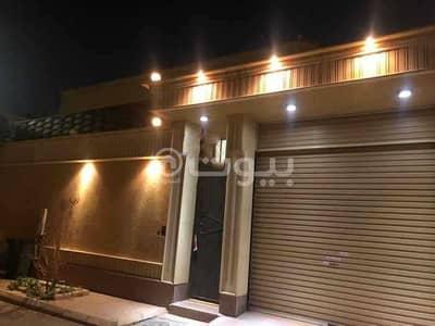 7 Bedroom Villa for Sale in Riyadh, Riyadh Region - Internal Staircase Villa And Apartment For Sale In In Ghirnatah, East Riyadh