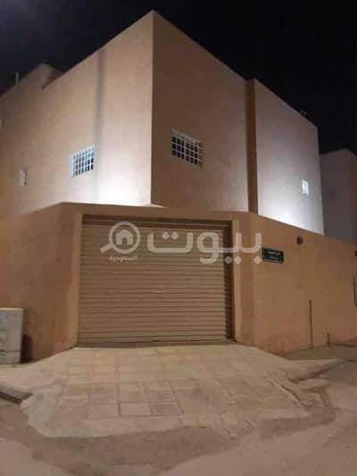 7 Bedroom Villa for Sale in Riyadh, Riyadh Region - For Sale Villa In Ghirnatah, East Riyadh