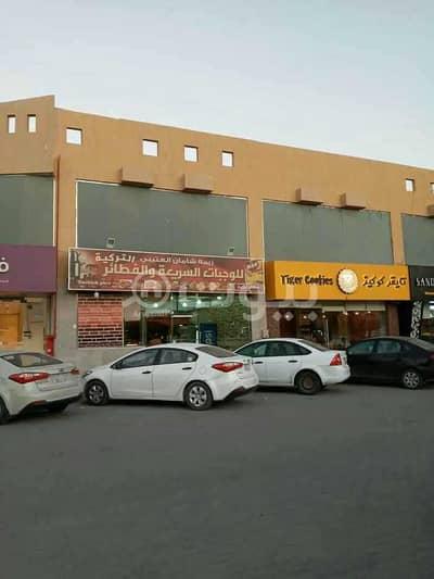 Office for Rent in Riyadh, Riyadh Region - Administrative offices open spaces for rent in Al Rawabi, East Riyadh
