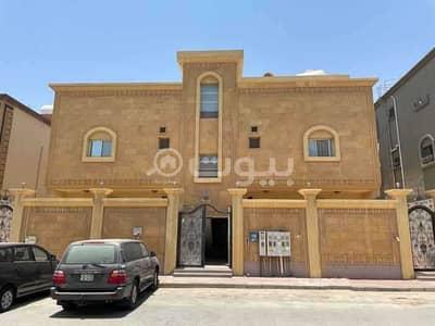 عمارة سكنية  للبيع في الخبر، المنطقة الشرقية - عمارة سكنية | 500م2 للبيع في حي التحلية، الخبر