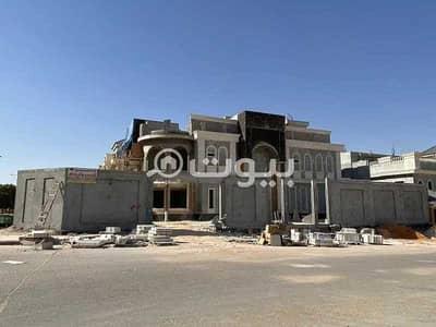 Palace for Sale in Riyadh, Riyadh Region - For sale a palace in Ajlan Al-Malqa north of Riyadh