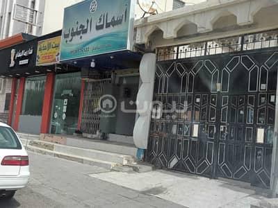 عمارة تجارية  للبيع في مكة، المنطقة الغربية - عمارة تجارية للبيع في جبل النور، مكة