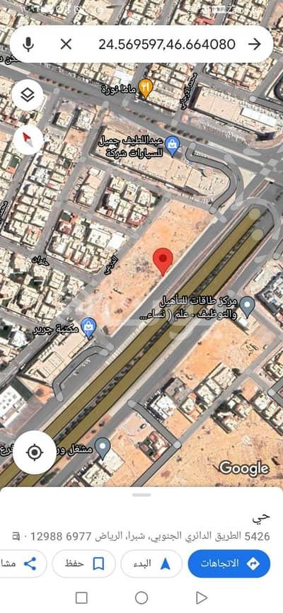 ارض تجارية  للبيع في الرياض، منطقة الرياض - أرض تجارية للبيع عالسوم في السويدي، غرب الرياض