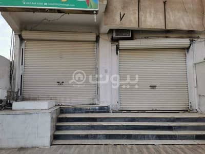 Shop for Rent in Madina, Al Madinah Region - 2 Shops for rent in Al Aridh, Madina