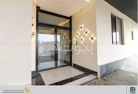 فلیٹ 3 غرف نوم للبيع في الرياض، منطقة الرياض - شقة للبيع بحي الصحافة، شمال الرياض