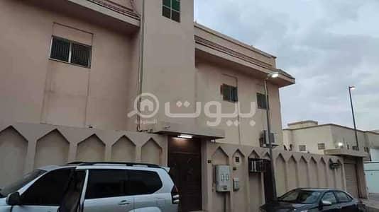 دور 5 غرف نوم للايجار في الرياض، منطقة الرياض - دور علوي قديم مجدد للإيجار في حي ظهرة البديعة، غرب الرياض