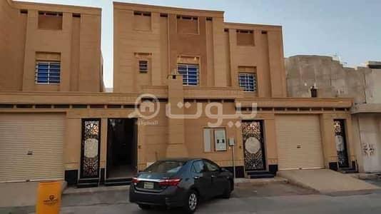 3 Bedroom Flat for Rent in Riyadh, Riyadh Region - Apartment in a new villa for rent in Dhahrat Al Badiah District, West of Riyadh