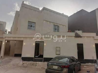 فیلا 5 غرف نوم للبيع في الرياض، منطقة الرياض - فيلا للبيع في الرمال، شرق الرياض