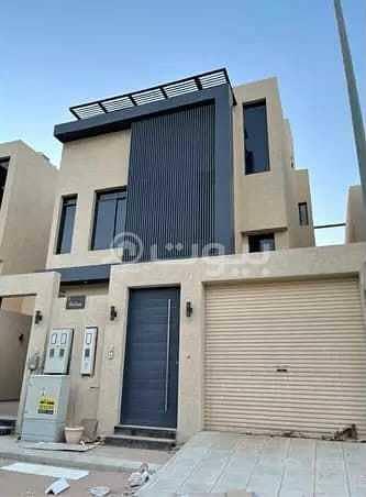 3 Bedroom Floor for Sale in Riyadh, Riyadh Region - Luxury Ownership Floor For Sale In Al Arid, North Riyadh