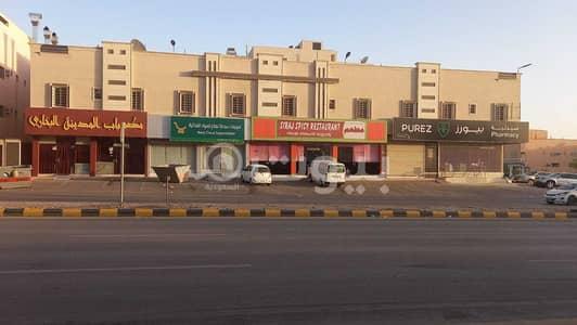 Commercial Building for Sale in Riyadh, Riyadh Region - Commercial building for sale in Al Aqiq, north of Riyadh