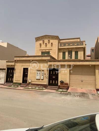 فیلا  للبيع في الرياض، منطقة الرياض - فيلا درج داخلي وشقتين للبيع في قرطبة، شرق الرياض