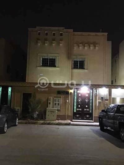 دور 5 غرف نوم للايجار في الرياض، منطقة الرياض - دور أرضي للإيجار في حي اليرموك، شرق الرياض | قريب من جميع الخدمات