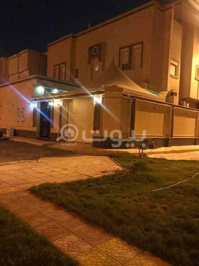 2 Bedroom Flat for Rent in Riyadh, Riyadh Region - Fully furnished family apartment for rent in Al Narjis, North Riyadh